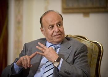 اليمن.. «هادي» يطيح بمحافظ البنك المركزي