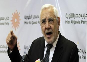 نيابة أمن الدولة بمصر تحبس «أبوالفتوح» 15 يوما على ذمة التحقيق
