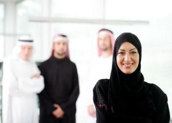 السعودية تسمح للمرأة بالنشاط التجاري دون موافقة ولي أمرها