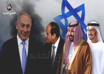 (إسرائيل) والتحالف السني