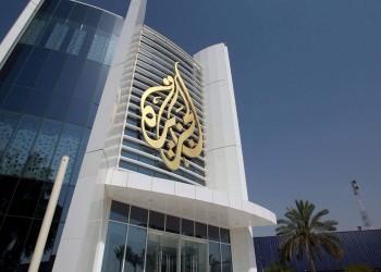 «الجزيرة» تكشف عن تآمر دول الحصار على قطر عام 1996