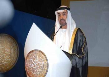 بالمستندات.. أبوظبي تستولي على أملاك عائلة قطرية بالمليارات