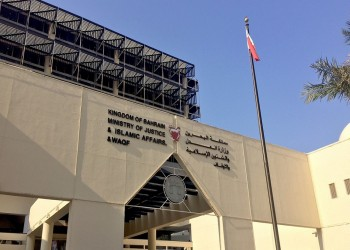 البحرين.. تأييد إعدام مواطنين أدينا بقتل شرطي