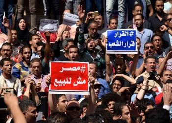رغم حكم الدستورية.. نشطاء: تيران وصنافير مصرية