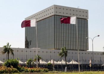 «المركزي القطري» يصدر أذون خزانة حكومية بـ247 مليون دولار