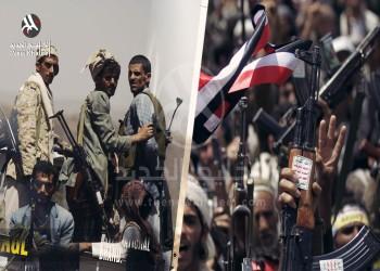 الحرب والتهجير القسري في اليمن