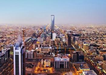 «الأحوال المدنية» السعودية تنفي استئناف تجنيس زوجات وأرامل المواطنين