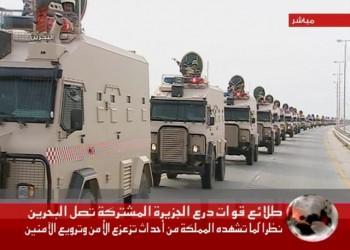 سبع سنوات على التدخل العسكري في البحرين