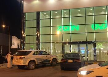 «زين» السعودية تمدد قرضا بـ600 مليون دولار لبنك صيني