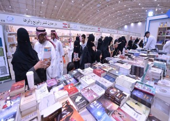 معرض الرياض للكتاب يغلق دار نشر بسبب «الإخوان»