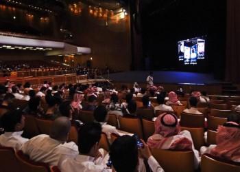 السينما السعودية تعود لـ«كان» بعد 35 عاما من الحظر