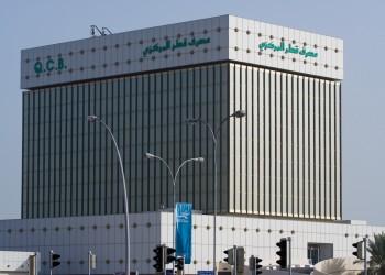 «المركزي القطري»: احتياطاتنا تكفي للتعايش مع الحصار لأجل غير مسمي