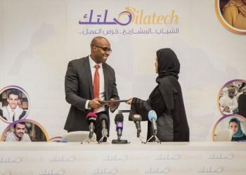 مؤسسة قطرية توقع 3 اتفاقيات لتمكين الشباب والمرأة بـ3 دول أفريقية