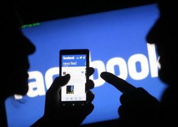 دعوات على «فيسبوك» لإبادة المسلمين في سريلانكا