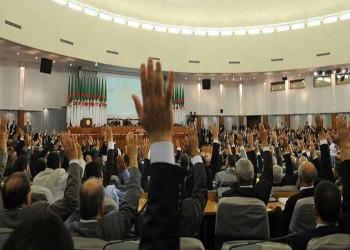 البرلمان الجزائري يصادق على مشروع قانون للصحة مثير للجدل