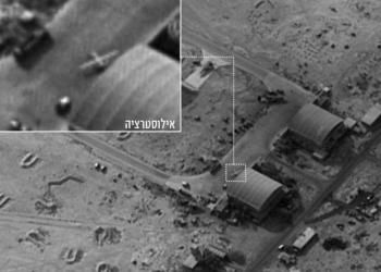 ضربة إيرانية محتملة باتجاه شمال (إسرائيل)