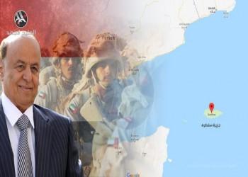 ماذا يجري في اليمن؟!