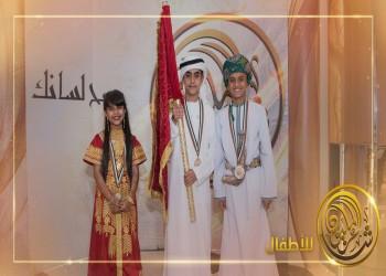 الإماراتي «خليفة البلوشي» يتوج بـ«شاعر المليون للأطفال»