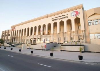 حبس امرأة خليجية «مارست الحب» مع سائح في دبي