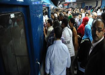 مصر.. حبس 20 من معتقلي «احتجاجات المترو» بتهمة «الإرهاب»