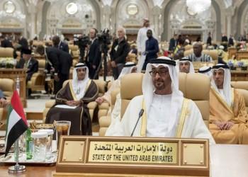 «الجزيرة الإنجليزية»: لماذا يكره «بن زايد» جماعة «الإخوان»؟