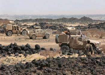 مقتل قيادي بـ«قوات الحزام الأمني» المدعومة إماراتيا في اليمن