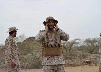 السعودية تعلن مقتل 4 من جنودها على الحدود اليمنية