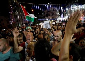 فيديو.. الأمن الفلسطيني يقمع مسيرة تضامنية مع غزة بالضفة