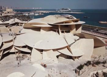 متحف قطر الوطني.. واجهة ثقافية ومعمارية جديدة للدوحة