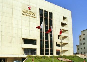 أنباء عن انهيار حاد للدينار البحريني.. والمصرف المركزي ينفي