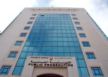 محكمة بحرينية تسجن امرأة ورجلا أدينا بالترويج لـ«تغيير النظام»