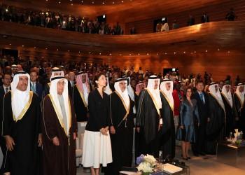 بحضور إسرائيلي.. البحرين تطلق الدورة 42 للجنة التراث العالمي