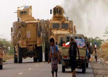 الإمارات: لا حل في «الحديدة» دون انسحاب الحوثيين