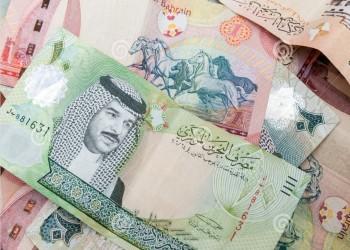 الدينار البحريني يتعافى بعد تعهد السعودية والإمارات بدعم الاقتصاد