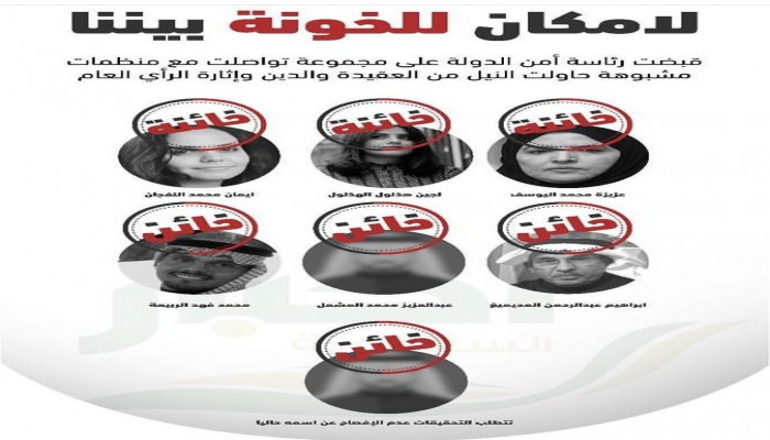 السعودية: ليبرالية وحداثية.. استبدادية!