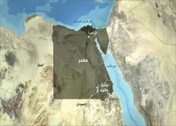 مصر تدرس مقترحا سودانيا لتحويل «حلايب» لمنطقة تكامل مشتركة
