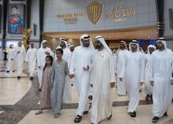 الإمارات تفتتح أكبر مدينة ترفيهية مغطاة في العالم (صور)