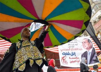 بلاد العرب… اصطناع المواطن الخائف