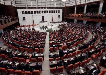البرلمان التركي يقر قانون مكافحة الإرهاب الجديد