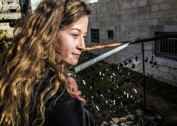 احتفاء إلكتروني بإطلاق سراح «عهد التميمي»: طفلة بهيبة زعيم