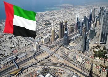 الإمارات.. البطالة تصعد إلى 2.5% في 2017