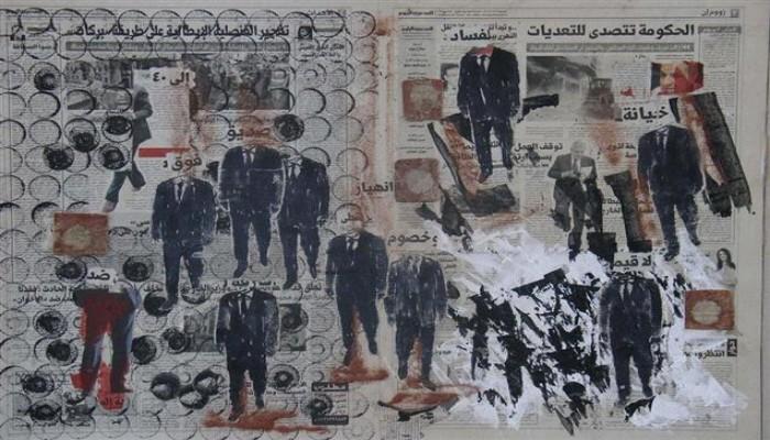 الفساد و«صراع وجودي» من نوع آخر