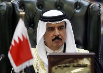 ملك البحرين يقر قانونا يحرم معارضيه من عضوية الجمعيات والأندية