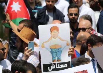 الفساد ودلالاته في الأردن