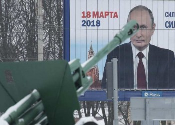 واشنطن تعرب عن قلقها من امتلاك روسيا أسلحة فضائية