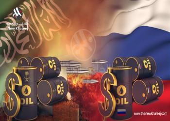 أسواق النفط واتجاهاتها