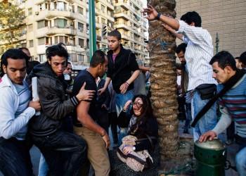 مبادرة مصرية تدعو لفضح المتحرشين بالفتيات في العيد