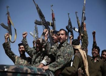 الحوثيون يعلنون اقتحام مواقع لقوات يمنية داخل عسير السعودية