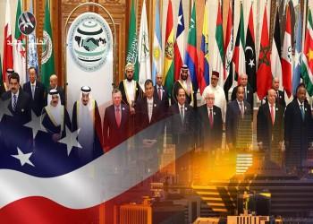 القمة الأميركية الخليجية القادمة والحلف الجديد