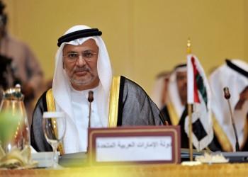 """""""قرقاش"""" يتهم قطر و""""الجزيرة"""" بدعم التطبيع"""